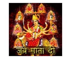 Powerful Black Magic Vashikaran  baba ji +917568970077